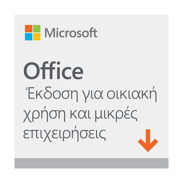 Microsoft Office 2019 Home & Business 1 PC/Mac