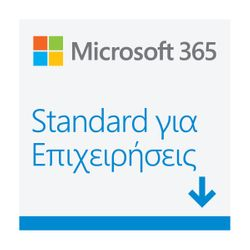 Microsoft 365 Business Standard 1 User 1 Year