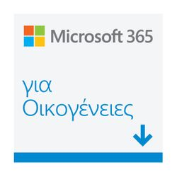 Microsoft 365 Family 6 Users 1 Year