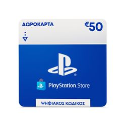Sony PlayStation Network Card 50€